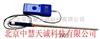 ZH3441便携式棉花/毛类水分仪 型号:ZH3441