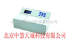 ZH3340残留农药测定仪(2通道) 型号:ZH3340