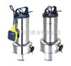 WQ不锈钢排污泵|无堵塞排污泵|WQ不锈钢污水泵