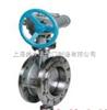 SD343不锈钢蜗轮伸缩蝶阀厂家