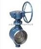 D363H蜗轮硬密封焊接蝶阀