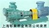 ZXB型耐腐蚀自吸泵