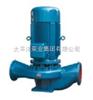 ISG80-200立式清水离心泵