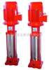 XBD消防喷淋泵