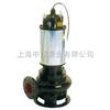 JPWQ不锈钢搅匀排污泵|不锈钢潜水搅拌泵|自动搅匀排污泵