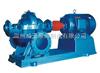 S型单级双吸离心泵生产厂家