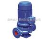 ISG系列立式管道离心泵 立式离心泵生产厂家,价格,结构图