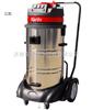 GS-3078多功能吸尘吸水机