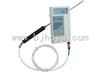 铝液测温专用测温仪/铝液测温仪/锌液测温仪