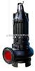 QWB防爆潜水泵|防爆排污泵|QWB防爆潜水排污泵