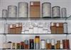 滤芯生产厂家,滤芯厂家,滤芯供应商,滤芯批发商,滤芯生产商,滤芯价格