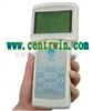 ZH2664电话线路测试仪/光缆探测器/光电缆路径探测仪型号:ZH2664
