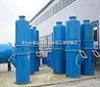 废气处理静电除尘器供应商