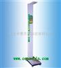 ZH2459身高体重测量仪/电子人体秤(语音) 型号:ZH2459
