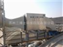 農藥廠廢氣處理betway必威手機版官網