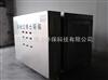 化工厂废气处理器