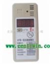 礦用一氧化碳報警儀/可燃氣體報警儀 CO 型號:ZH2021