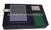 YT00160肉类新鲜度检测仪