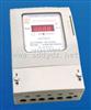 改电价智能电表预付费电表IC卡电表