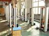 铝板带箔拉力机+铝板拉力试验机+铝带拉力试验机