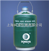 东亚液氮罐YDS-15/YDS-20/YDS-30/YDS-35