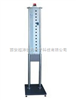 TZD11-3(14个探头)(订货时需核实)立式红外测温仪(国产带医疗注册证)