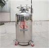 自增压液氮罐YDZ-15|YDZ-30|YDZ-50