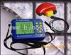 ZBL-R630混凝土钢筋检测仪/钢筋保护层测试仪