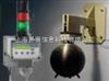 LB111N固定式中子剂量监测仪