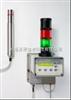 LB111LB111 固定式γ剂量(率)区域测量系统