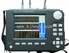 ZBL-U520非金属超声波检测仪/基桩声波检测仪