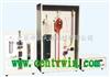ZH397数显碳硫高速分析仪 型号:ZH397