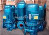 ISG IRG型管道离心热水回水泵