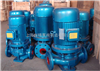 ISG IRG型管道离心热水回水泵 回水循环泵 管道离心泵
