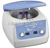 美国Labnet Spectrafuge 6C血液离心机C0060-230V(代替Z150A)