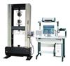 橡胶拉伸强度试验机/橡胶屈服强度试验机/橡胶试验机/橡胶延伸率测试仪