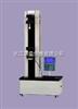 5KN电子万能材料试验机-zui新研发单臂式万能材料试验机