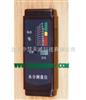 ZH4992袖珍插针纸张水分仪 型号:ZH4992